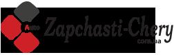 Глушитель Джили МК купить в интернет магазине 《ZAPCHSTI-CHERY》